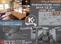★K-Industrial_表_ol